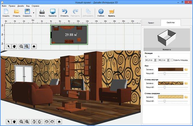 Игры создать свой дизайн мебели